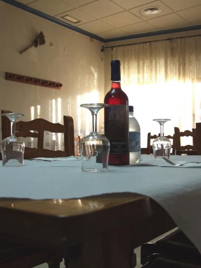 Pensión El Quijote Restaurante El Quijote