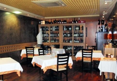 Restaurante Limonero Marisqueria Restaurante Limonero Albacete