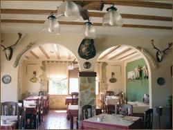 Restaurante Hospedería Casa Emilia Restaruante Casa Emilia