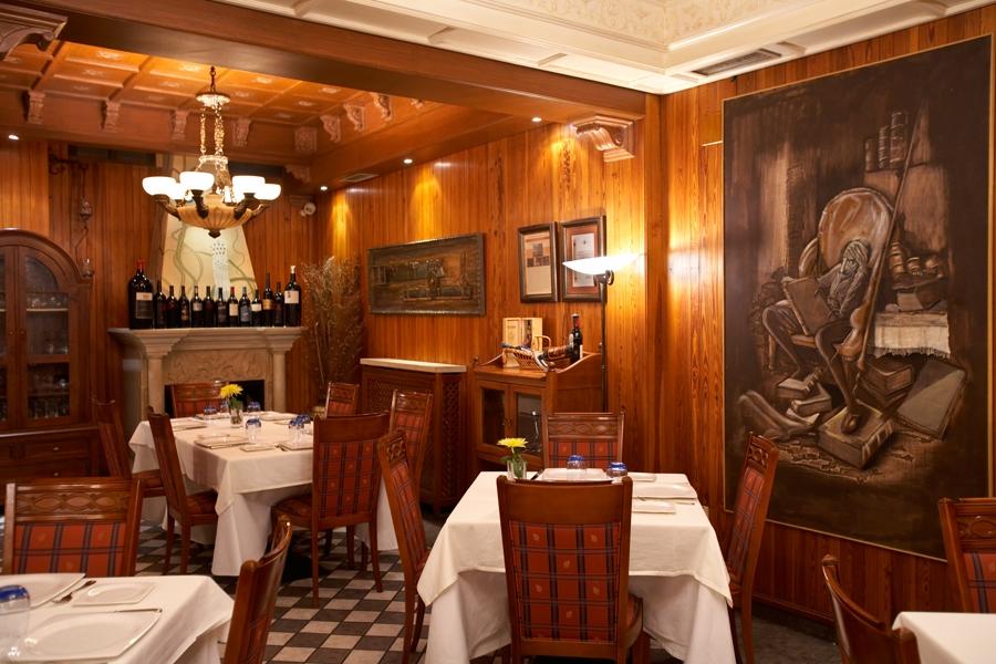 Hotel Juanito Restaurante Hotel Juanito