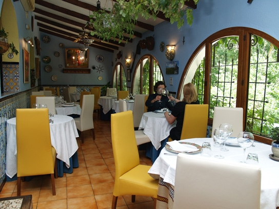 Hotel Albamanjón restaurante hotel albamanjon