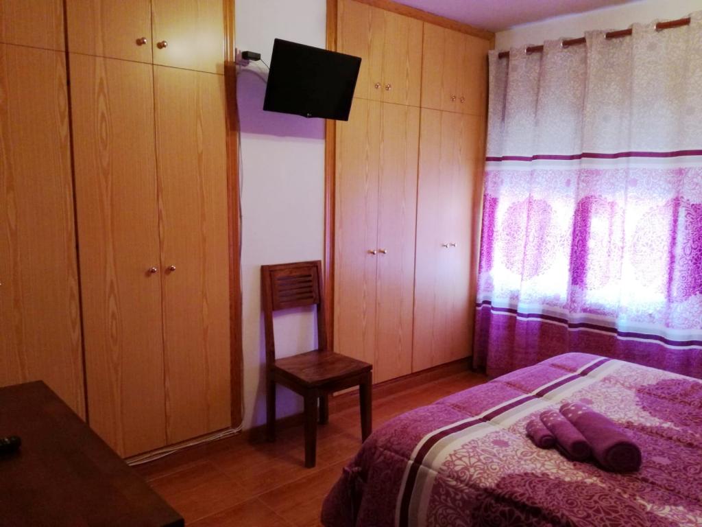 Casa Rural El Cerrete Habitacion El Cerrete 4