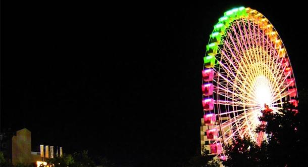 Albacete Feria de Albacete
