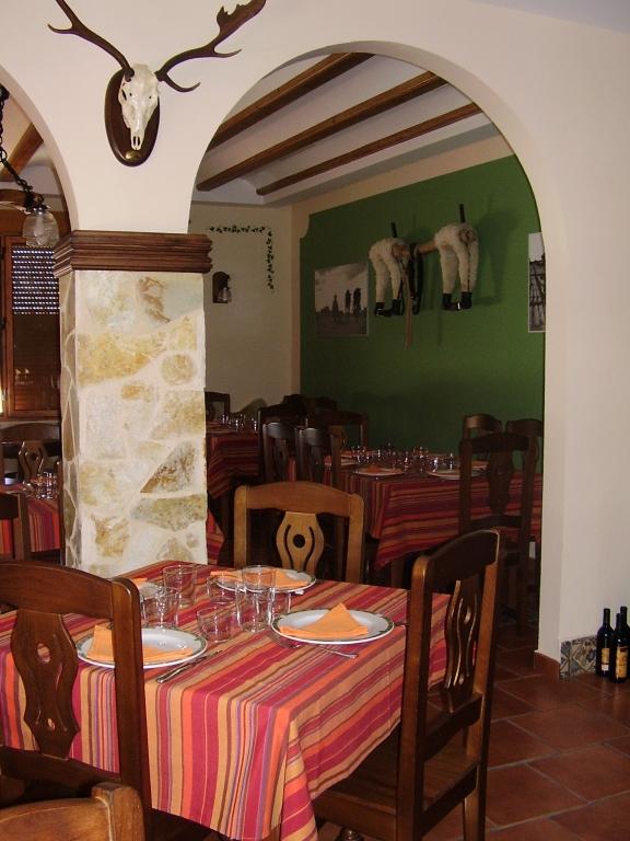Restaurante Hospedería Casa Emilia Casa Emilia