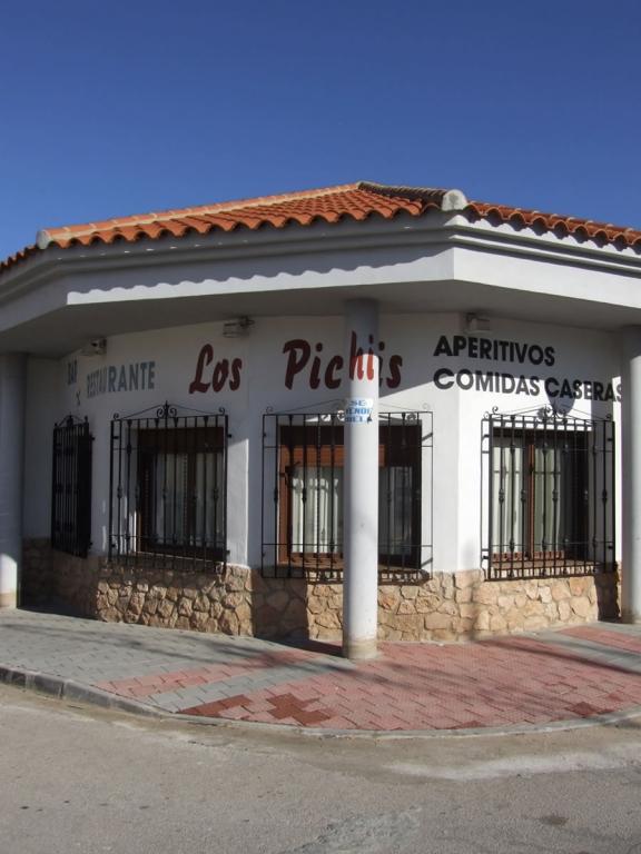 Restaurante Marianos Restaurante Los Pichis