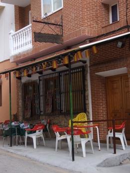 Restaurante Mesón El Cazador restaurante Los cazadores