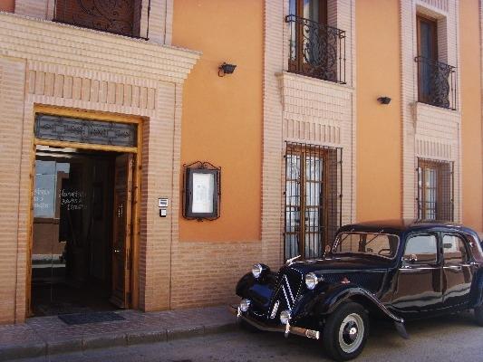 Restaurante  Hospederia Bodas de Camacho Restaurante bodas de camacho