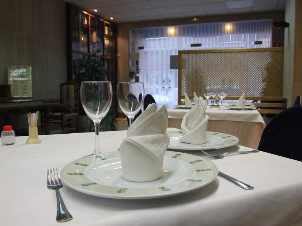 Restaurante Olga