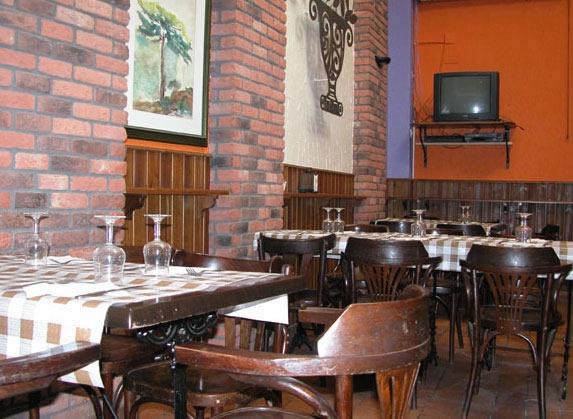 Restaurante Casa Marce Restaurante Casa Marce