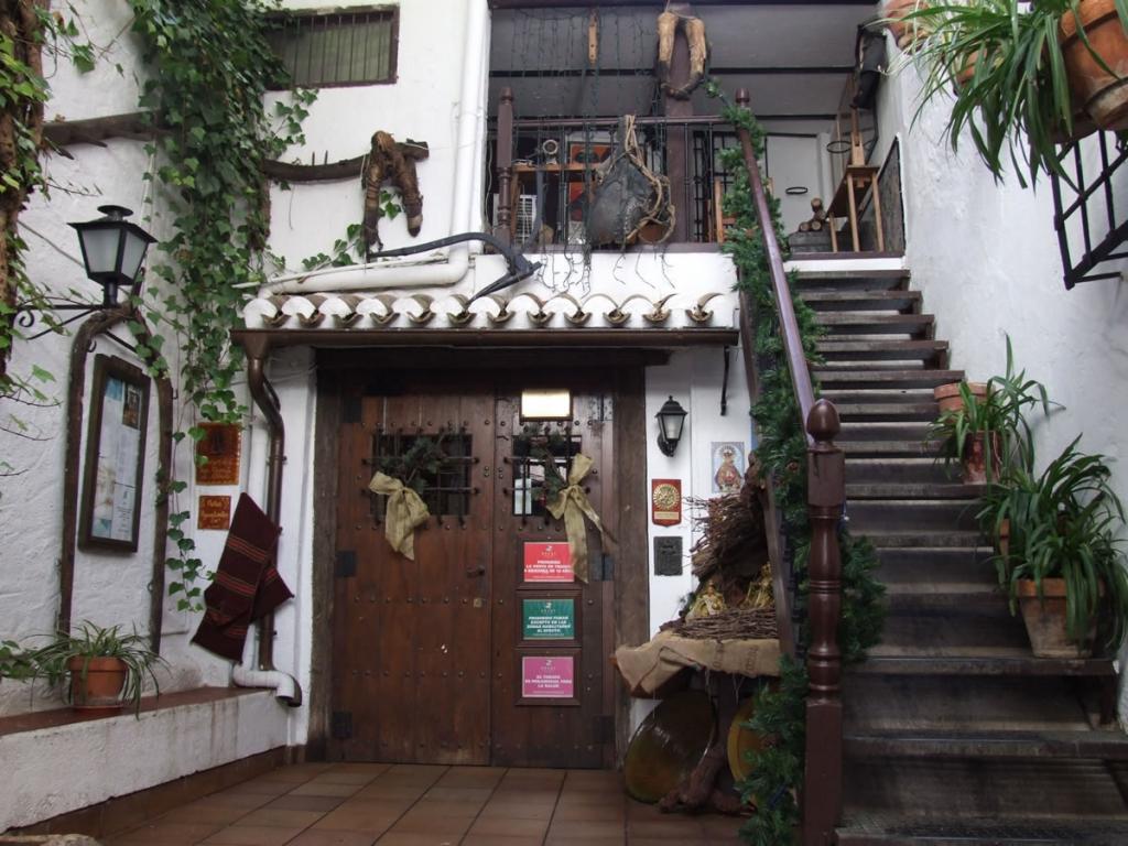 Restaurante El Callejón